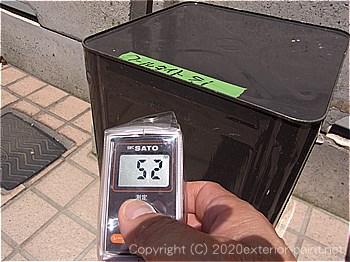 一斗缶の側面の温度を計測