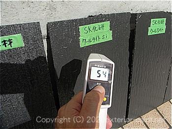 2012年8月13日14時コロニアル-遮熱塗料実験
