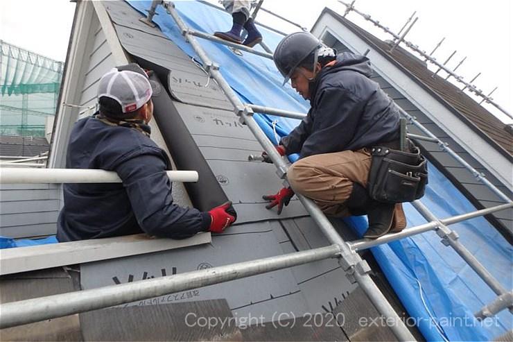 屋根足場が必要な屋根改修工事