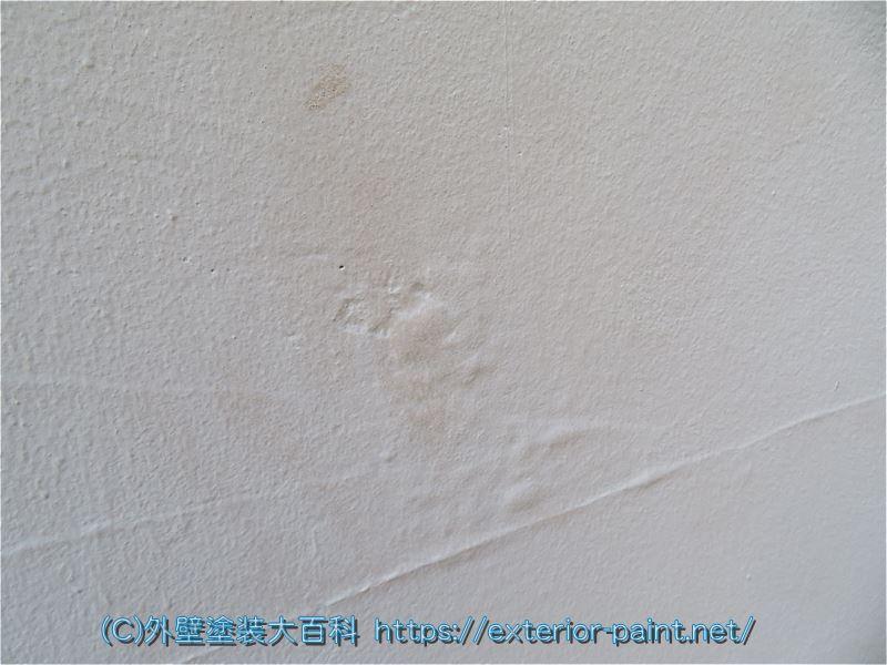 ジョリパット外壁の膨れ