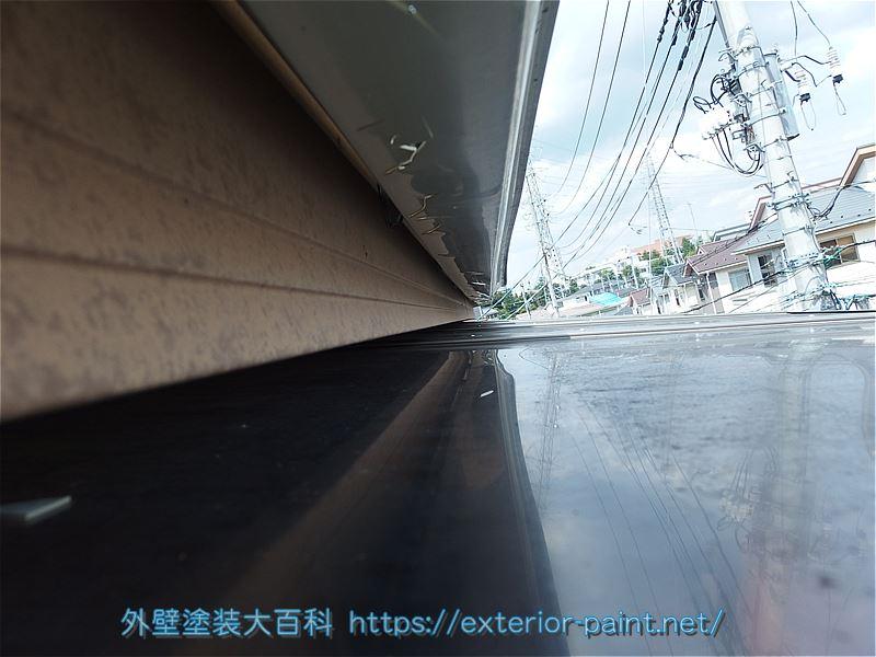 2014年6月24日三鷹市の雹害による雨樋の破損